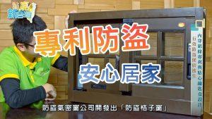 中天『點亮新台灣』